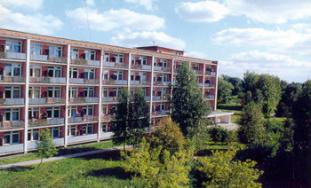 Санаторий (курорт) КРАИНКА